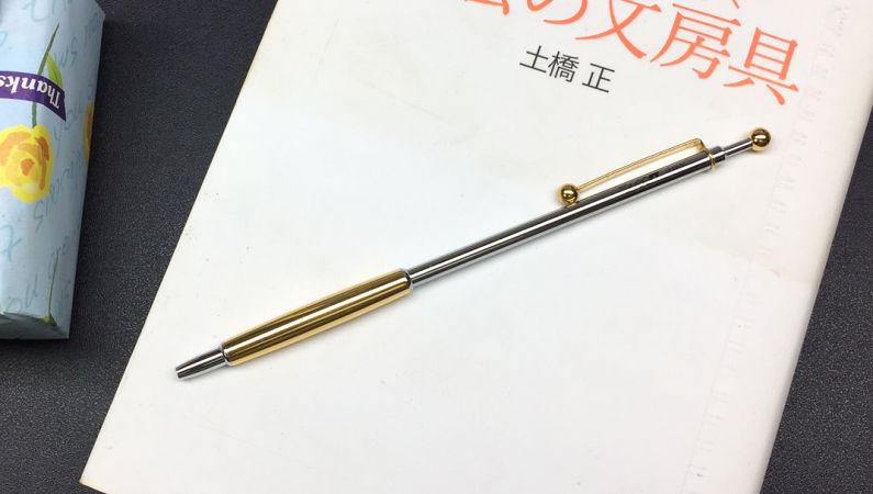 極細7型ボールペン