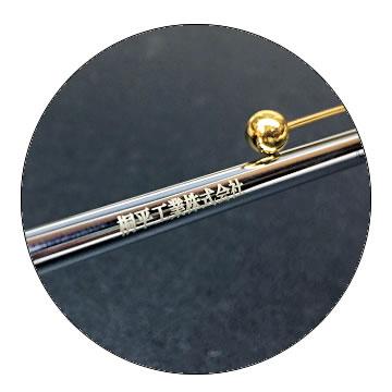 極細7型ボールペンの特徴2