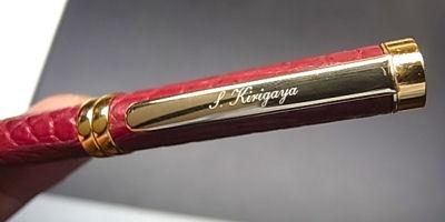 クロコボールペンの特徴7
