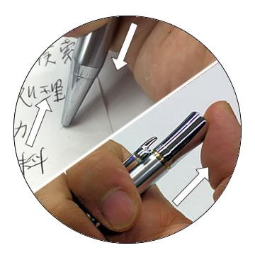 ドロップ式ボールペンの特徴4