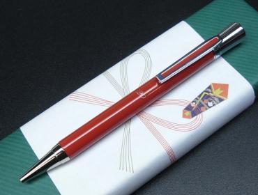 ケーファー成人の日 油性ボールペン