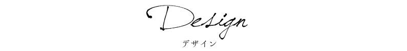 本革ペンケース シース 特徴的なデザイン