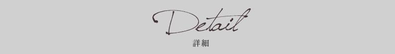 輪島漆蒔絵ボールペン ディテール説明