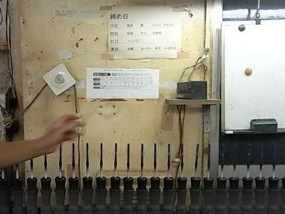 kawagoe03-400x300