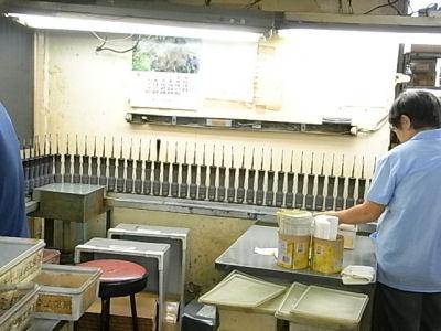 kawagoe11-400x300