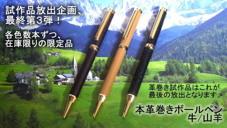 gyuyagi-795x450
