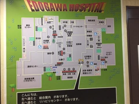 e-hospital2