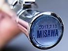 森嶌浩之-misawa(小)