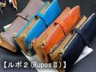 rupos2-4c1-260x195